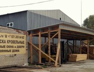 Фиксит - деревянное строительство, пиломатериалы